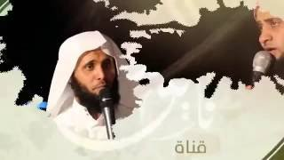 ببساطة تقدر ترجع وتعيش أحلى حياة .. الشيخ نايف الصحفي ومنصور السالمي