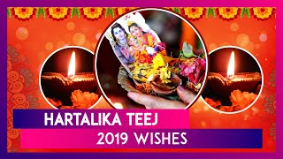 Hartalika Teej 2019 Wishes: WhatsApp Messages, Greetings & SMS to Send on Auspicious Festival
