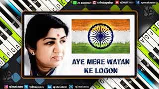 Aye Mere Watan Ke /Lata Mangeshkar /Piano, Guitar, Saxophone, Voilin Notes /Midi Files/Karaoke
