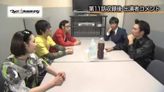 【3月21日(金)放送】 いよいよ日本アイドル界の頂点を決めるIQG大会決勝...