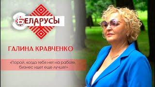 Моделинг после выхода на пенсию белорусская бизнес леди о карьере саморазвитии и любви к себе