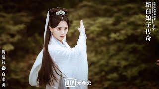 Top 10 Wuxia Dramas of Decade