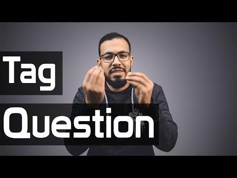 شرح الـ Question Tag , السؤال المذيل في الانجليزي
