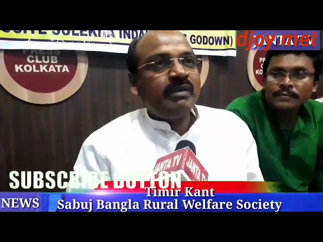 Sabuj bangla rural welfare society (srws)