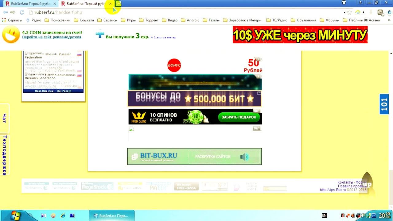 Объемы рекламы в интернете добавить ссылку i каталог сайтов