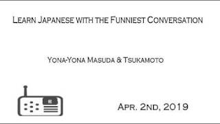 https://youtu.be/unGYzRavdN4 Learn Japanese with the funniest conve...
