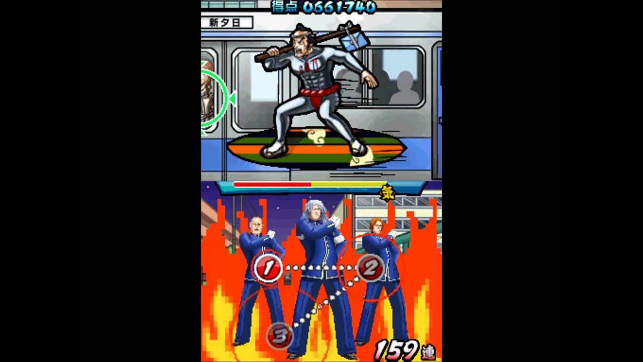 [Análise Retro Game] - Trilogia Osu 3/3 - Nintendo DS/3DS Maxresdefault