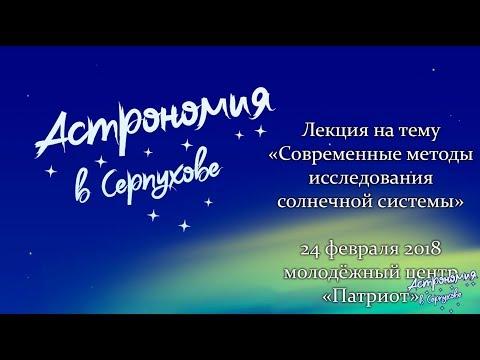 Дмитрий Вибе -