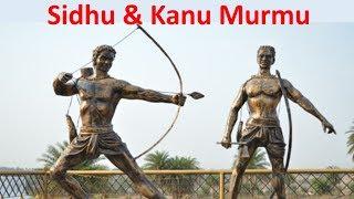JSSC /JPSC Jharkhand History HL-4(Sidhu  & Kanu Murmu)   By CPSir