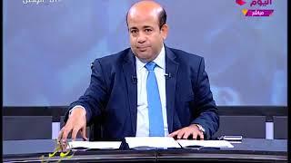 أنا الوطن مع أيسر الحامدي| الدولة تواجه شائعات السوشيال ميديا وملف الأزمة اللبنانية 15-11-2017