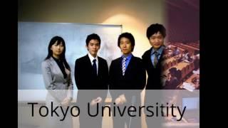 Universities of tokyo (part 23)