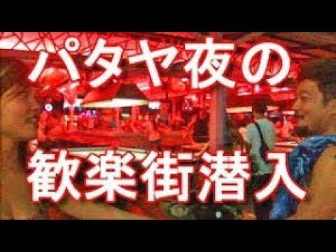 渋谷 バンバン カラオケ