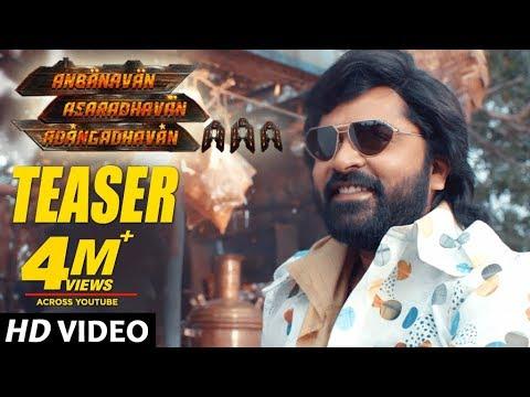 AAA Teaser | Madura Michael Character | STR, Shriya Saran, Yuvan Shankar Raja, Adhik ravichandran