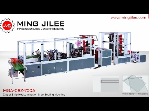 Zipper Bag Side Sealing Machine, MGA-06Z-700A - MING JILEE