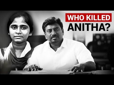 Who Killed Anitha?   Put Chutney
