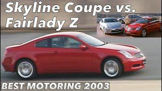 〈Subtitles〉ワインディング勝負 スカイラインクーペ vs.フェアレディZ【Best MOTORing】2003