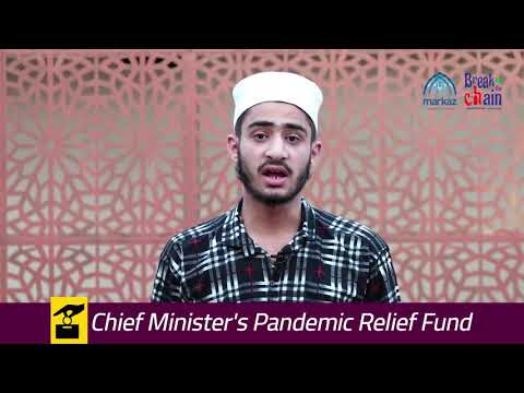 Kashmiri students donated their Ramdan Relief ₹15000 to Kerala CM's Fund to combat COVID19.