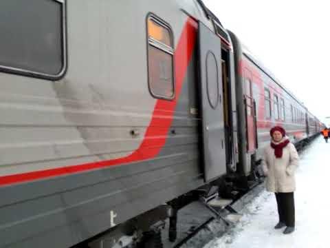 Поезд 078Я Санкт-Петербург - Воркута. Впечатления отличные.