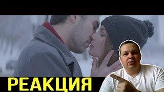 РЕАКЦИЯ на АРТУР САРКИСЯН - ЗАБУДЬ МЕНЯ (премьера клипа, 2019)