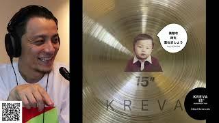 KREVA YouTubeLive #4 !