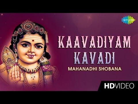 Kaavadiyam Kavadi | காவடியாம் காவடி | Tamil Devotional Video | Mahanadhi Shobana | Murugan Songs