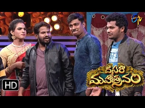 Hyper Aadi Performance   Dasara Mahotsavam    30th September 2017   ETV  Telugu