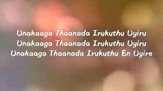 EN Uyire. En Uyire ennai vilagi nee pogathe NEW ALBUM SONG.    Lyrics. Video