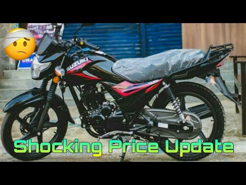 Suzuki bike new model 2020