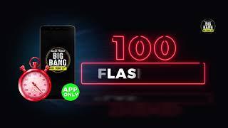 Jumia Black Friday BIG BANG 2018 - Nov 23rd   24 Hours Only