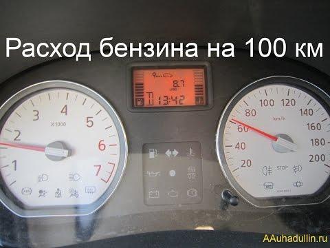 Расход бензина на 100 км после замены свечи Renault