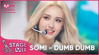[교차편집] 전소미 - DUMB DUMB (SOMI S…