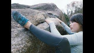 ロープやハーネスを使わずに岩や壁を登るスポーツ競技、ボルダリングを...
