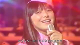 "Hiromi Iwasaki's - ""Cinderella Honeymoon"" (shinderera hanemuun)"