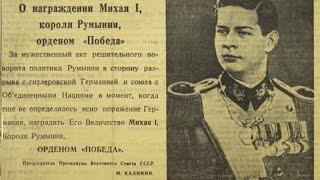 Нумизматика и история с Владимиром Мардухановым