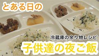 【簡単レシピ】とある日の夜ご飯★