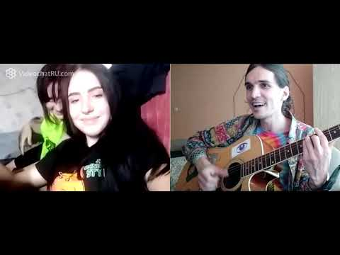 Гитарист в Чат рулетке: Леонид Агутин - Летний дождь