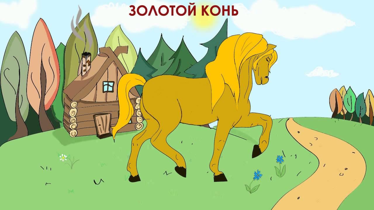 Очень понравится скачать мультфильмы сезон охоты 3 через торрент Ну