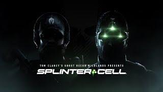 Ghost Recon Wildlands:Испытание Splinter Cell