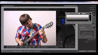 Как быстро сделать красивое слайд шоу в Lightroom (видеоурок лайтрум)
