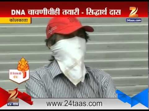 Kolkata : Siddharth Das In Sehna Bora Murder Case