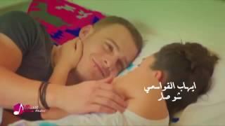 شو صار بقلبي انا -أيهاب القواسمي/مسلسل ما وراء الشمس
