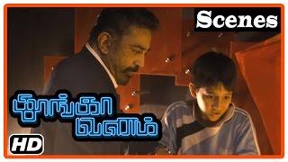 Thoongavanam Tamil Movie   Scenes   Kamal Haasan saves his son   Trisha   Prakash Raj