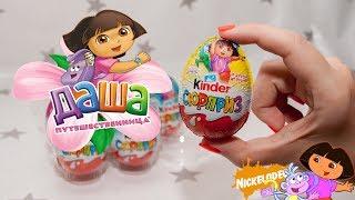 Даша путешественница Новинка от Kinser Surprise 2018 Dora the explorer