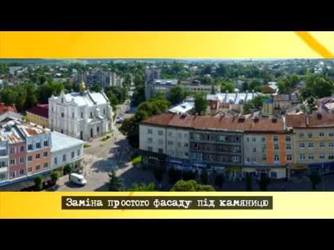 New Drohobych (Full HD 1080p)