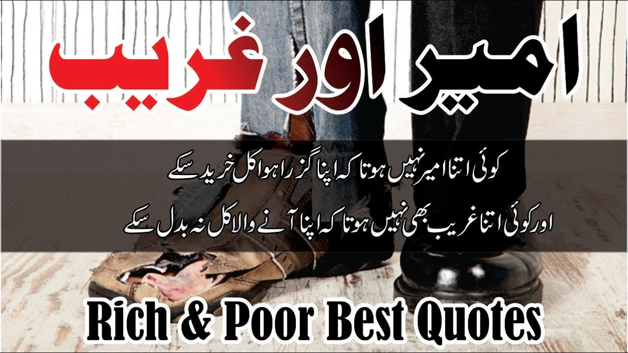 Ameer Aur Gareeb Rich And Poor Best Quotes In Hindi Urdu With