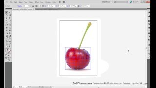 Adobe Illustrator. Урок 18. Сохранение и экспортирование работы. (Бориса Поташника)