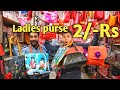 Factory Price Ladies Bags, Wallets, Purse, Clutches | Only 2/-Rs | Manufacturer | VANSHMJ