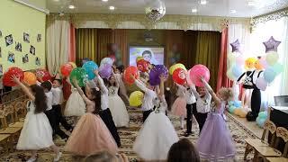 """Танцевальная композиция на выпускном утреннике """"Танец с шарами"""""""