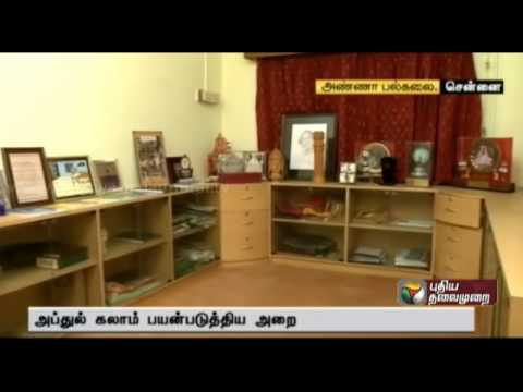 Dr. APJ Abdul Kalam room open in show for public at anna university