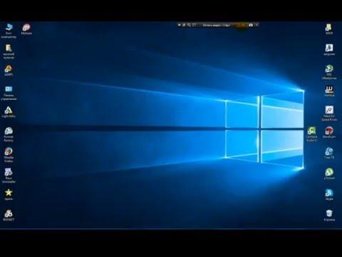 разрешение экрана 1440x900 ,настройки видео карты